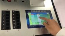 高智能食品安全检测仪操作教程