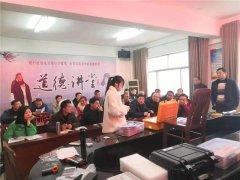 河南省光山县畜牧局采购30余台兽药残留检测仪