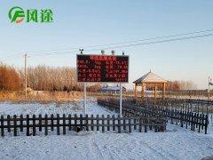同江市农业局环境监测系统
